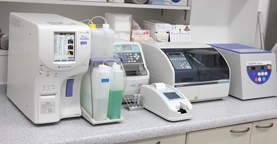 調布市・三鷹市の動物病院、ほほえみ動物病院では検査機器も充実しているため様々な検査を外部機関に出すことなく、その場で行うことができます。